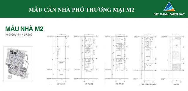 Hình ảnh thiết kế mẫu nhà M2 thuộc dự án Uông Bí New City( loại nhà góc 5m x 19,5m )