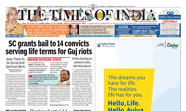 Times Of India Epaper 29th January 2020