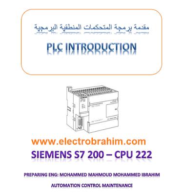 تحميل كتاب برمجة المتحكمات المنطقية pdf
