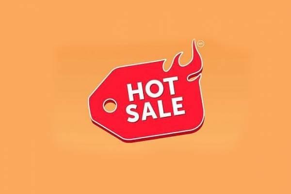 شراء المنتجات بأفضل وأجدد التخفيضات %D8%A3%D9%81%D8%B6%D