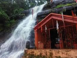 Barda waterfall in Dang