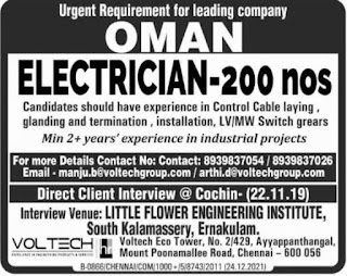 Electrician for Oman