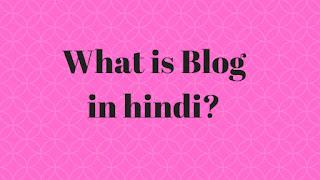 what is blog in hindi - ब्लॉग क्या है