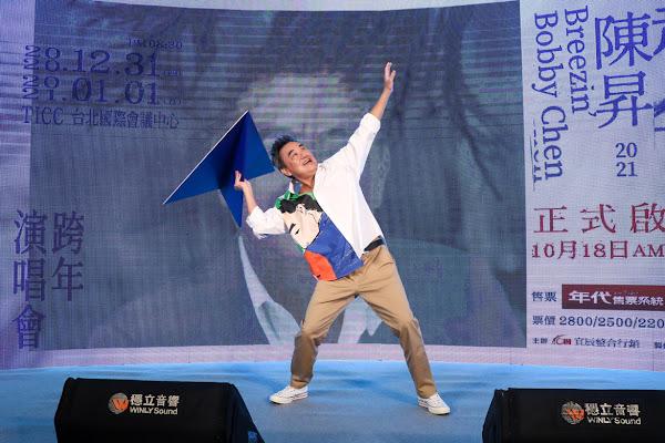 主辦單位也特別送上紙飛機給陳昇,祝福新專輯與跨年演唱會雙雙買氣高飛!