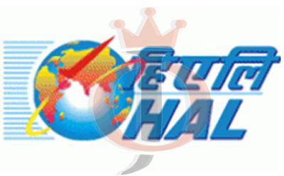 HAL भर्ती 2021