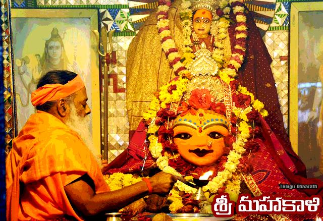 ujjaini mahankali temple madhya pradesh