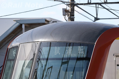 東京メトロ17000系行先表示器