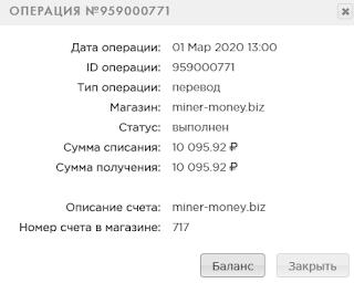 miner-money mmgp