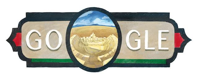 Jordan Independence Day 2016 - Google Doodle