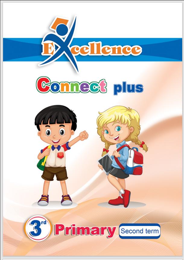 كتاب  Excellence connect 3 plus للصف الثالث الإبتدائى كونكت بلس الترم الثانى 2021