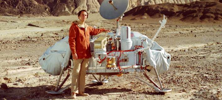 Όταν η NASA έφτασε για πρώτη φορά στον Άρη, πριν από ακριβώς 40 χρόνια! (Εικόνες)