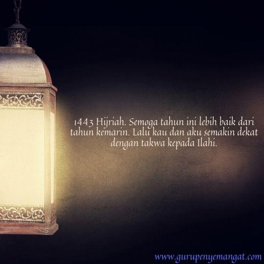 Kartu Ucapan Selamat Tahun Baru Islam 1443 H 13