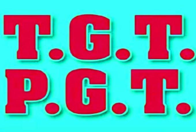 TGT-PGT भर्ती में जीव विज्ञान वालों के लिए बढ़ाएंगे आवेदन तिथि, दस दिन के भीतर विज्ञापन निकालने की तैयारी तेज