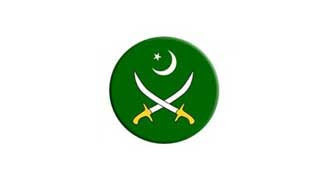 Pakistan Army Jobs 2021 Latest Vacancies - Join Pakistan Army as Civilian 2021