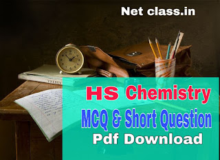 HS 2020 Chemistry MCQ and Short Questions Suggestion PDF Download | HS Chemistry Suggestion 2020