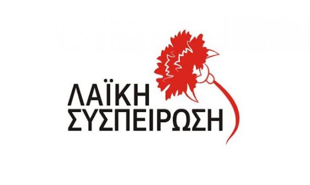 Η Λαϊκή Συσπείρωση Ναυπλίου για την αποκατάσταση τομών στα οδοστρώματα από βλάβες των δικτύων