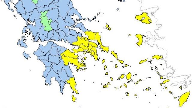 Η Αργολίδα και η μίση Ελλάδα σε υψηλό κίνδυνο πυρκαγιάς σήμερα