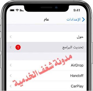 iphone software update download,تحديث الايفون 14 وايرلس واي فاي مجانا ios 14 beta