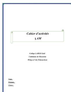 Cahier d'activités Français 1AM deuxième génération  PDF