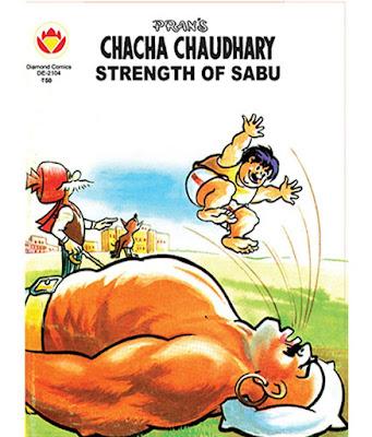 Chacha Chaudhary - Rahasyamay Chor Hindi Comic PDF Download