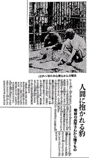 Asahi Shimbun, 2 June 1942 worldwartwo.filminspector.com