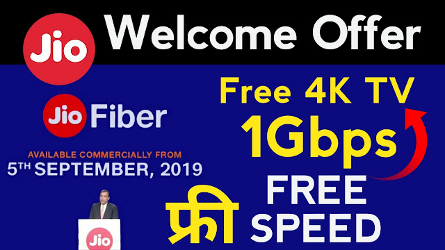 Reliance Jio Introducing Free 4K TV- Jio Fiber Welcome Offer with Free calling, Set-top box[2019] Reliance AGM 2019: In the 42nd annual general meeting of Reliance Industries Limited, major announcements related to Jio GigaFiber have been made. The biggest announcement came with the commercial launch date of Jio GigaFiber. Jio GigaFiber service will start from September 5, tell that on this day Jio will complete three years.
