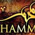 Kehebatan, Keutamaan dan Keistimewaan dari Shalawat