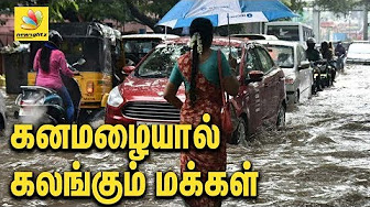 Heavy Rains subside in parts of Chennai