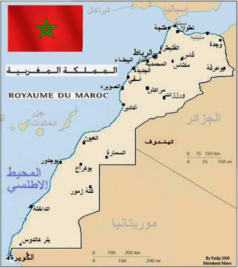 خريطة وجدة ونواحيها