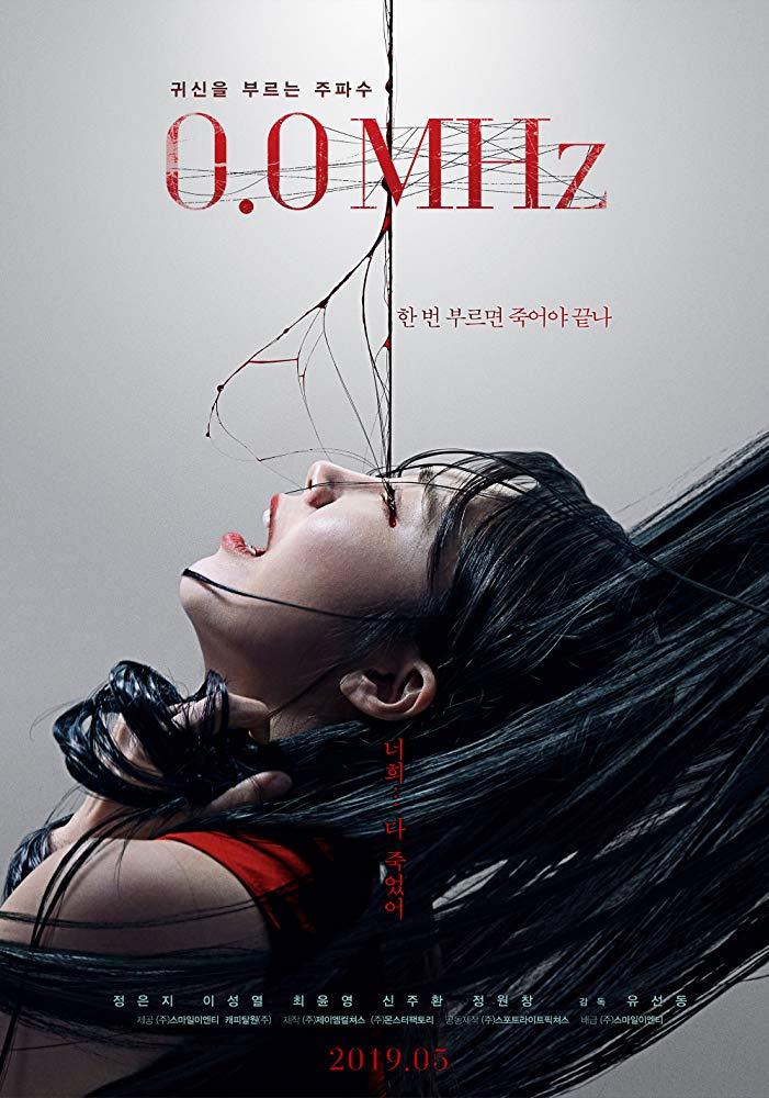 Sinopsis 0.0MHz (2019) - Film Korea Selatan