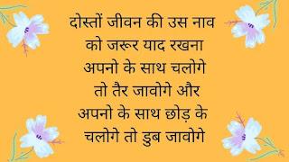 Good morning WhatsApp status 3