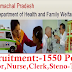 हिमाचल प्रदेश स्वास्थ्य विभाग में बम्पर भर्ती !! क्लर्क , स्टेनोग्राफर ,स्टाफ नर्स , डाक्टर के 1550 पदों पर होगी भर्ती !