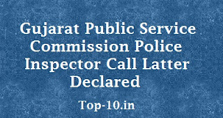 Gujarat Public Service Commission Police Inspector Call Latter Declared