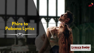 Phire to Pabona Lyrics