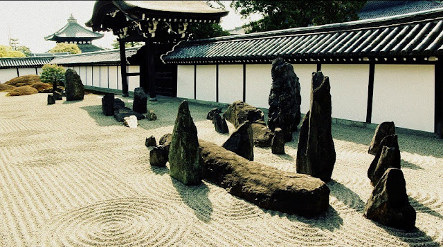 Japanese Rock Garden picture