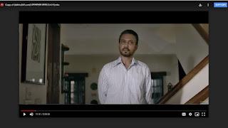 ডুব ফুল মুভি  | Doob Full Movie Download & Watch Online ডুব Full Movie