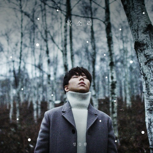 Download Lagu Jung Seung Hwan Terbaru