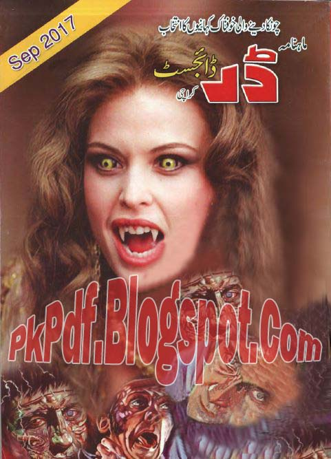 Darr2BDigest2BSeptember2B20172BPdf2BFree2BDownload - Darr Digest September 2017