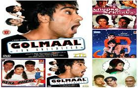 Bollywood Comedy Movies| List of top 10 Comedy Movies of Bollywood