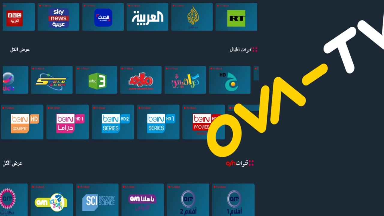 شاهد من المنبع قنوات عربية واجنبية وقنوات ترفيهية مجانا/Ova-Tv