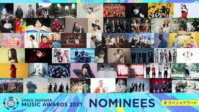 Vote PEOPLE'S CHOICE! (1-28 Feb) Space Shower Music Awards 2021 Nominees daftar nominasi info cara vote