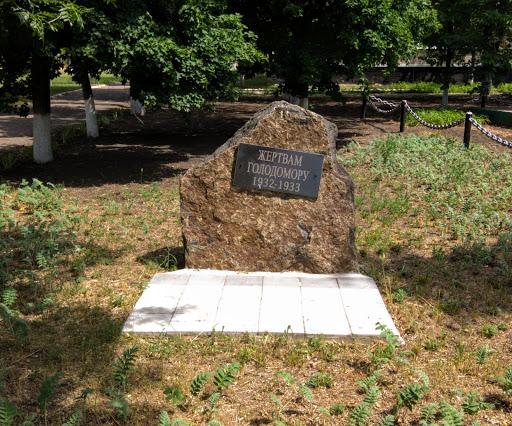 Шилівка. Пам'ятний знак жертвам Голодомору