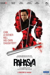 Rahasya 2015 watch full hindi movie