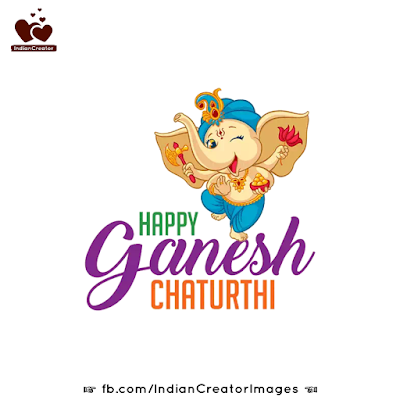 Best Ganesh Chaturthi Wishes Images Download Hd - IndianCreator