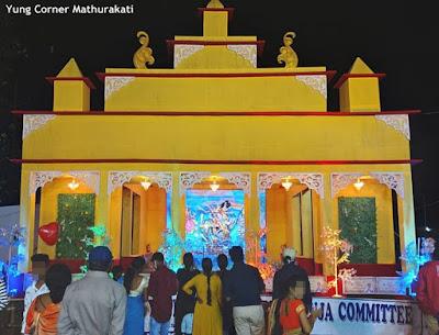 Yung Corner Mathurakati