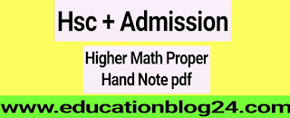 Hsc Higher Math Proper Hand Note Pdf | Hsc Higher Math Full Note