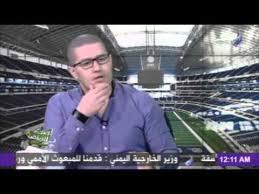 أحمد عفيفي في صدى الرياضة - حوار غنائي هابط في الصحافة الصفراء 29-4-2016