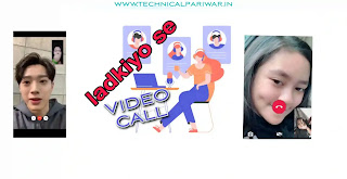 Video call kaise kare