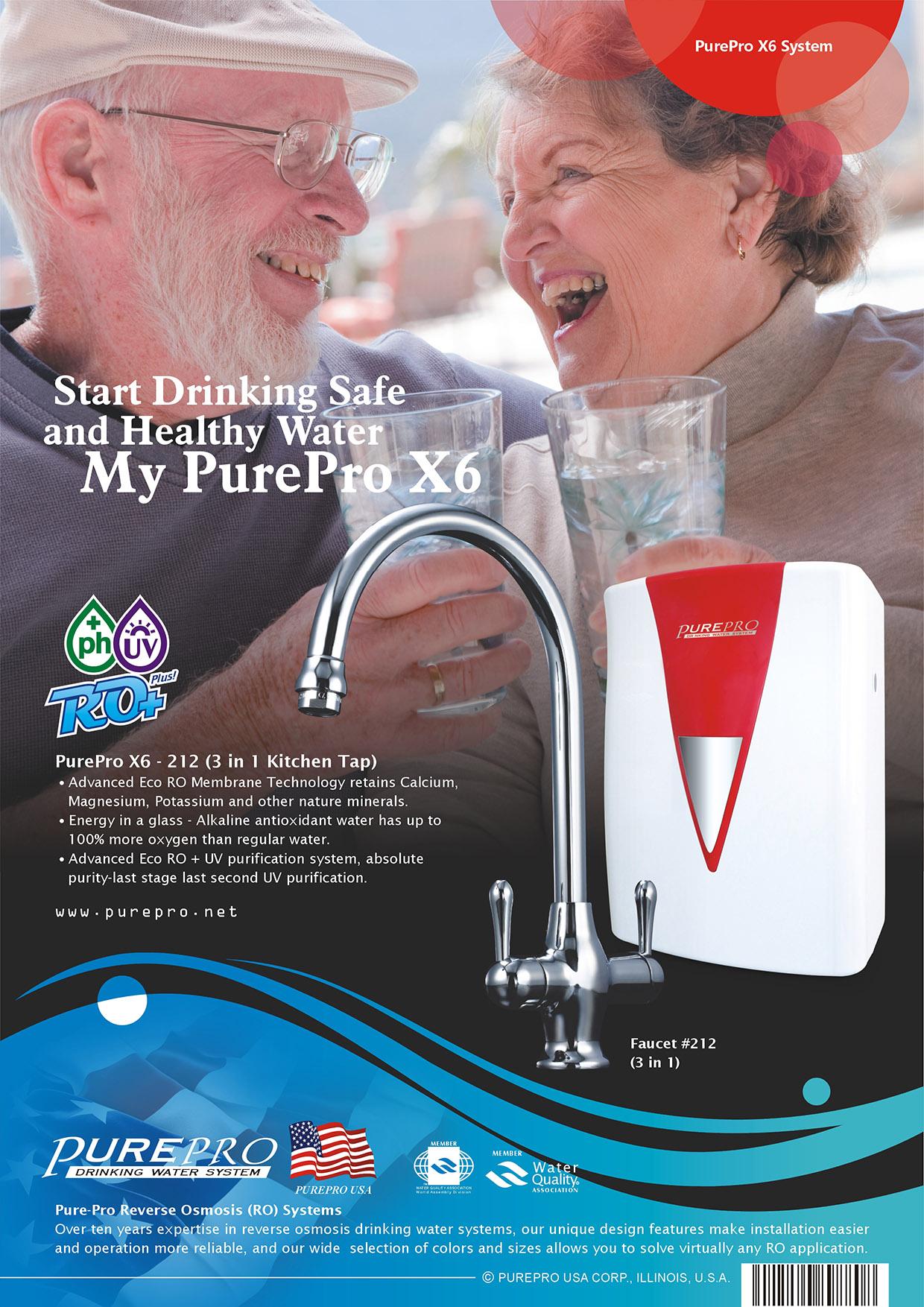 美國 PurePro® X6 -212 紫外線鹼性RO活水機 - 搭配RO三用龍頭. 廚房水龍頭No.212