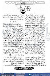 Kitab Dost: Faisla by Fareeda Fareed Online Reading